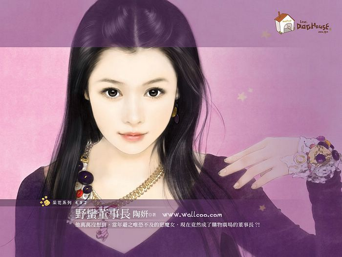 Realistic Beautiful Chinese Girl Painting Wallpaper 9 - Wallcoo.