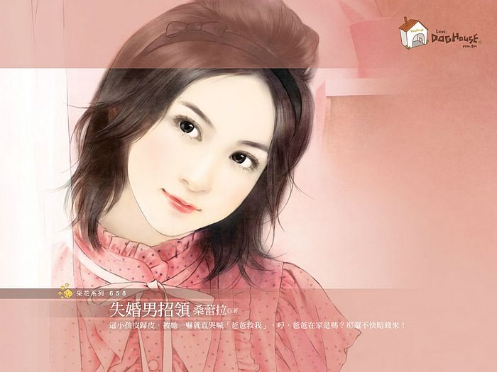 Sweet Ladies - Beautiful Young Girl illustration Wallpaper 24