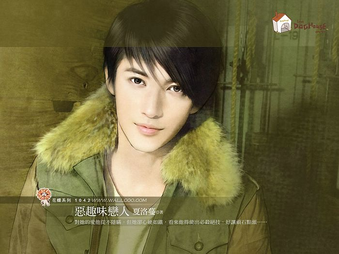 Beautiful Boy Book Cover ~ Soft illustraions of handsome chinese guys wallcoo