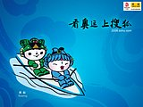 Fuwa Mascots of Beijing 2008 Olympic Games50 pics